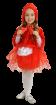 """Карнавальный костюм """"Красная шапочка с капюшоном"""", 104-122 см, 4-6 лет, р. 30, 3"""