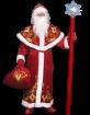 """Карнавальный костюм """"Дед Мороз Узор"""", 54 размер"""