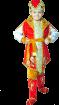"""Карнавальный костюм """"Иван Царевич"""", 104-140 см, 4-10 лет, р. 30, 34, 38"""