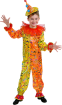 "Карнавальный костюм ""Клоун(зиг-заг)"", 104-128 см, 4-7 лет"
