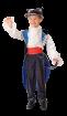 """Карнавальный костюм """"Кот Базилио"""", 104-128 см, 4-7 лет, р. 30, 32, 34"""