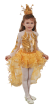 """Карнавальный костюм """"Принцесса Золотая рыбка"""", 104-128 см, 4-7 лет, р. 30, 34"""