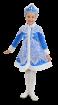 """Карнавальный костюм """"Снегурочка Вьюга"""", 104-128 см, 4-7 лет, р. 30, 32, 34"""