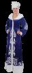 """Карнавальный костюм """"Снегурочка завышенная талия"""", 46 размер"""
