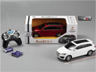 Машина на радио управлении Audi Q7, масштаб 1:24
