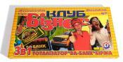 """Настольная экономическая игра """"Бизнес-клуб"""", арт.0861, Технок, Украина"""
