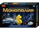 """Настольная экономическая игра """"Монополия """""""