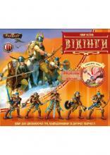 Викинги битвы fantasy набор Воинов технолог
