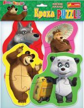 """Мягкие пазлы """"Медведь и любимые герои"""""""