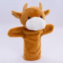 "Кукла-рукавичка ""Бычок"""
