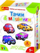 "Магнитики из гипса ""Тачки. Машинки"", Ранок, Украина"