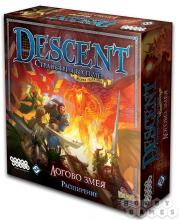 Descent: Логово Змея. Настольная игра