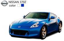 Машинка Nissan 370Z микро на радио управлении, масштаб 1:43, лицензионная