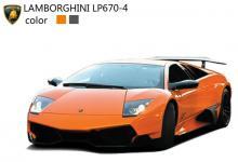 Машинка Lamborghini LP670 микро на радио управлении, масштаб 1:43, лицензионная