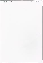 Альбомы для флипчартов, белая бумага, 20 листов
