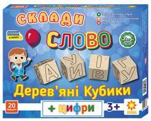"""Деревянные кубики """"СКЛАДИ СЛОВО+ПРИКЛАДИ"""", укр., (20шт)"""