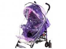 Дождевик для прогулочной коляски Qvatro (DQS-2)