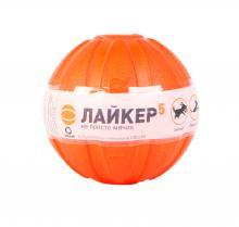 Liker - мячик для игры с собакой