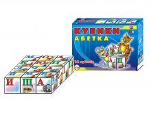 "Набор 12 кубиков ""Абетка"" (укр.), арт.0212, Технок, Украина"