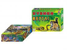 "Набор 12 кубиков ""Маугли"", арт.0717, Технок, Украина"