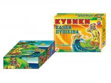 """Набор 12 кубиков """"Сказки Пушкина"""", арт.0281, Технок, Украина"""