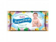Super Fresh Серветка волога Дитяча 15шт. ОПТ