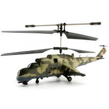 Вертолёт SPL 180 3-х канальный  с гироскопом на ИК управлении