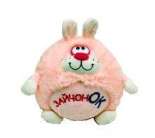 Зайчонок Круглик мягкая игрушка Fancy